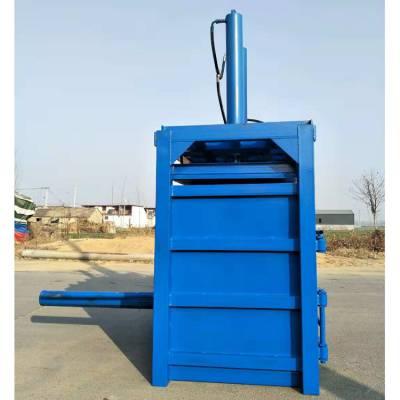 百一供应立式打包机 液压压缩打包机