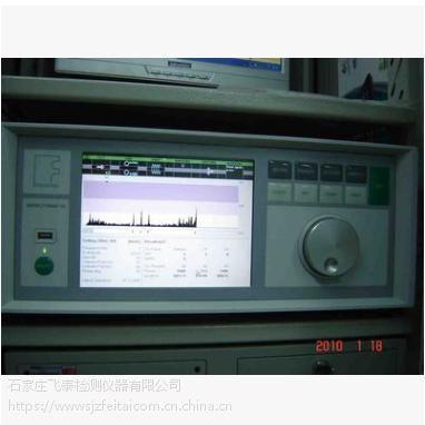 石家庄飞泰生产销售自动化检测成套设备 NUM195 超声自动探伤系统