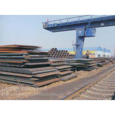 新疆大批量16MnR容器板材质