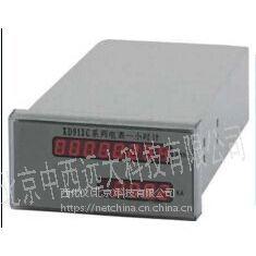 中西 多功能直流测试仪 型号:XD913Z-2库号:M402866