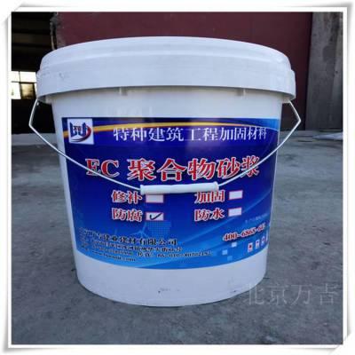 河北遵化市油性环氧树脂胶泥价格