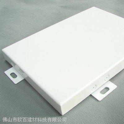 铝单板厂家供应各种规格幕墙铝单板 免费深化图纸