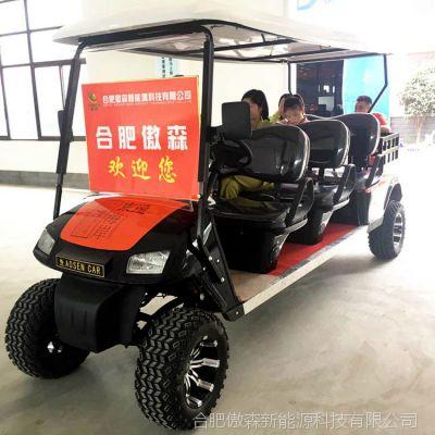 傲森供应AS-006正三排6人座任意颜色均可定制电动观光车小区公园景区旅游代步车