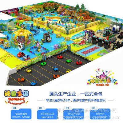 商场儿童乐园加盟,商场里的儿童乐园,商场儿童乐园赚钱吗