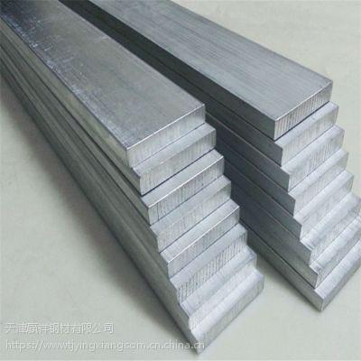 专业生产加工铝排 异形 合金 导电 纯铝排 铝排加工 货源充足 可定做