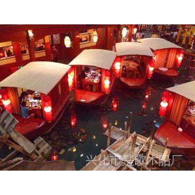 出售上海商场室内餐饮船 坐着吃饭的船 景观装饰船 仿古乌篷船