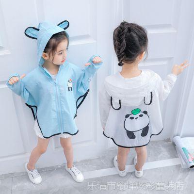 儿童防晒衣女童2018新款可爱熊猫外衣夏季薄款开衫连帽防晒服洋气