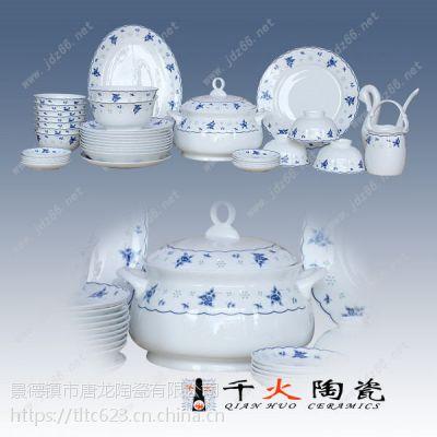 礼品餐具定制 骨瓷陶瓷餐具定制 景德镇厂家唐龙陶瓷