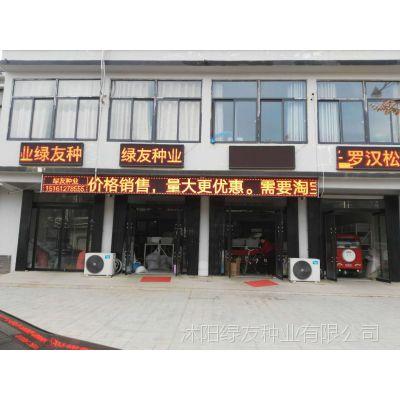 花菖蒲种子,水生花卉种子销售热线13626141721