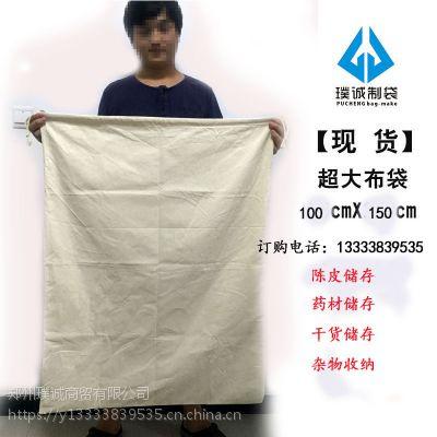 定做茶叶收纳袋棉布束口袋礼品布袋厂样品免费
