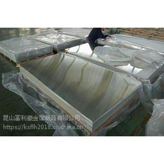 销售5554铝板、5554铝镁合金