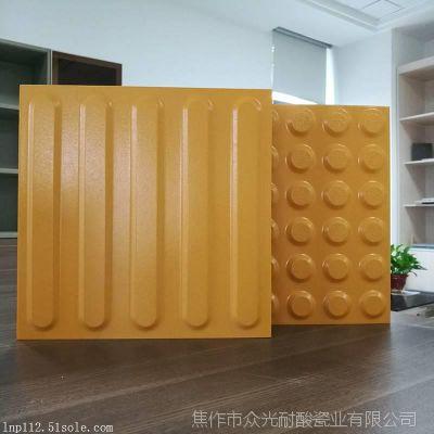 盲道砖厂家免费邮寄样品-众光专业生产全瓷盲道砖