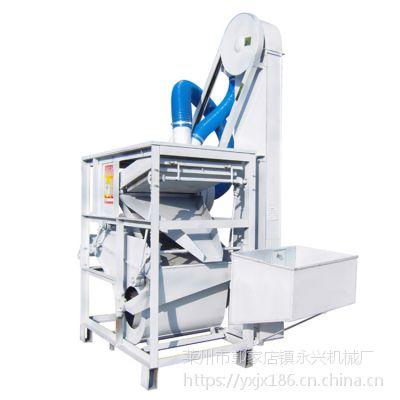 年中 永兴机械 JXJ102 比重种子精选机 小麦种子精选机 油菜籽