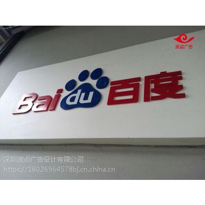 公司门头广告标识制作,深圳公司门头招牌标识制作