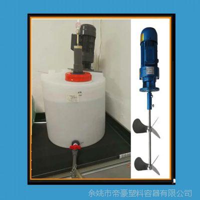 2立方PAM加药箱 洗洁精搅拌桶厂家