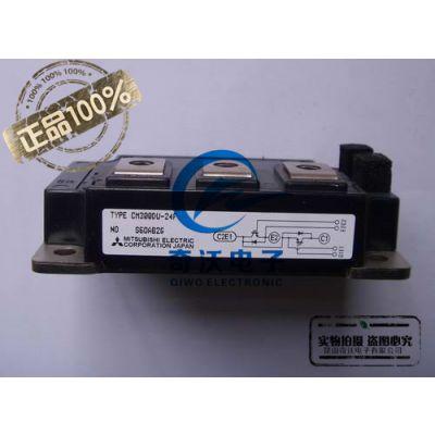 全新原厂正品可控硅单向二极管 CM50DY-24H CM50DY-24E 质保现货