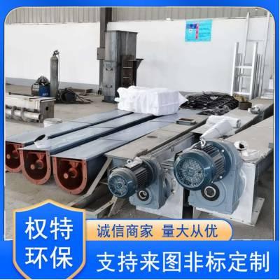 权特环保WLX-300微利螺旋输送机顺平县零售店