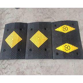 橡胶减速带 铸钢铸铁减速垫 减速带生产厂家