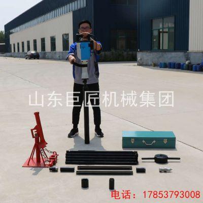 新品QTZ-3D便携式电动取土钻机 小型土壤取样钻机