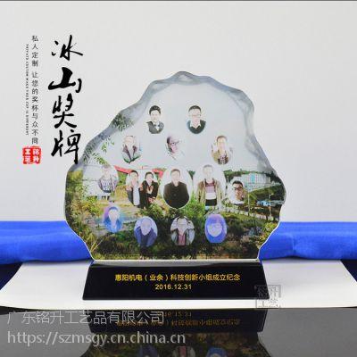 年度销售业绩冠军水晶奖杯, 房地产先进经纪人表现奖 杯