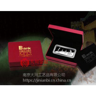制造纪念章 苏州,北,京纪念证章制作厂,制作金条,金币制作 扬州