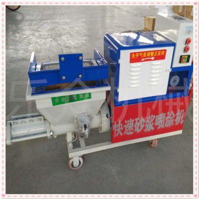 调速多功能砂浆喷涂泵 乐众牌220V-380V喷涂腻子喷涂机