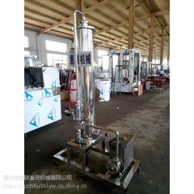青州惠联灌装销售多功能除甲醇/杂醇油过滤机