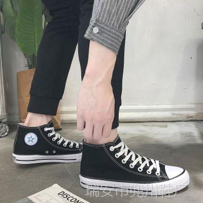 夏季新款经典情侣帆布鞋男女基本款硫化鞋韩版透气学生布鞋6637