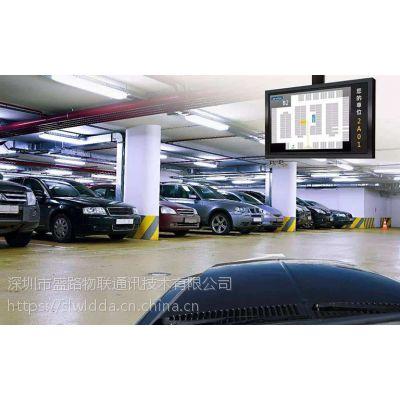 智慧停车系统共享车位