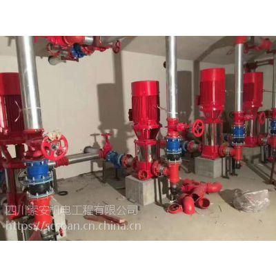 索安机电为四川消防工程提供消防给水系统