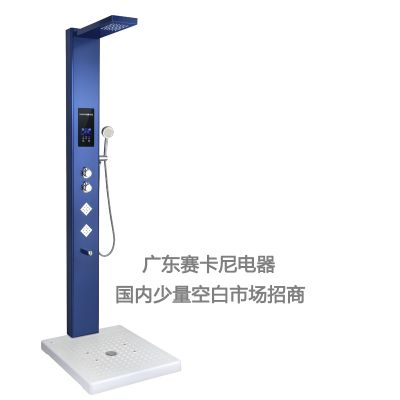 SAIKANI赛卡尼一广东顺德睿兆电器有限公司