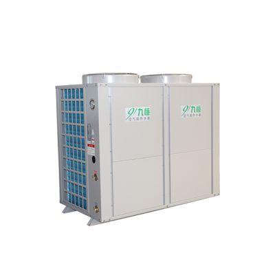 九恒5p空气源热泵机组中央热水工程空气能热泵热水器厂家直销工程