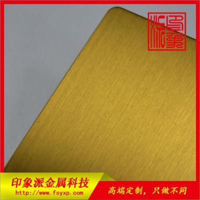 佛山厂家供应钛金拉丝不锈钢板材料/彩色不锈钢板