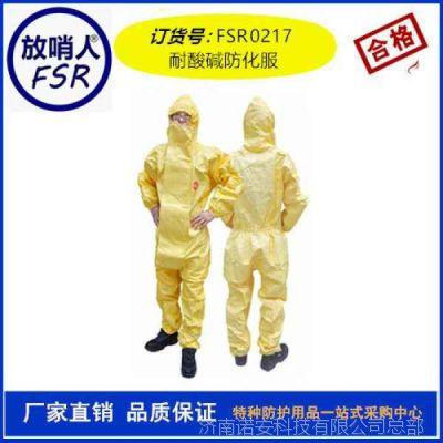 杜邦耐酸碱防护服连体防化服