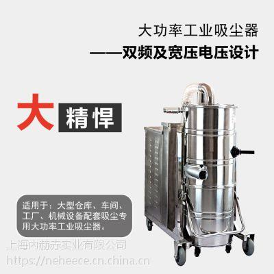 吸尘专用大功率工业吸尘器西门子电机NHC10/40打磨除锈车间用