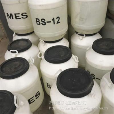 BS-12 十二烷基二甲基甜菜碱 洗涤日化用 bs-12 甜菜碱