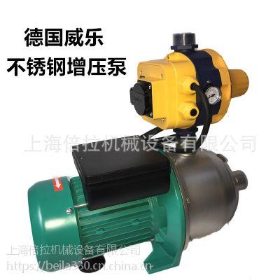 厂家直销 德国威乐进口水泵MHI203空调冷却水循环泵