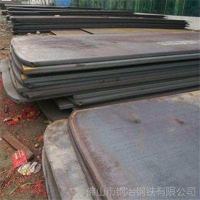 佛山乐从4cr13钢板 调质现货批发零售 4cr13板按需下料