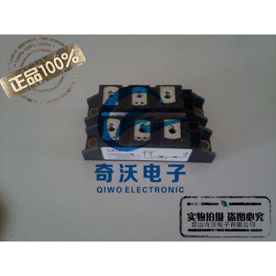 热卖原装正品西班牙可控硅二极管CTD181GK16 CTD181GK12B 可直拍