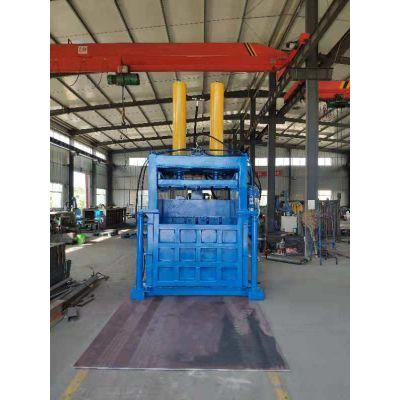 上海四开门废旧衣物打包机 金属废料打包机厂家