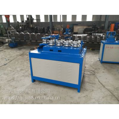 沧州广驰专业生产制作大棚骨架的九轮大棚骨架弯管机