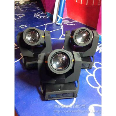 河南耀诺230W光束摇头灯专业舞台灯礼堂灯光电脑摇头灯