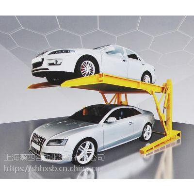 镇江回收废旧垂直循环立体车库厂家收购