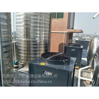 恒温泳池空气能热水器热水工程优质厂家