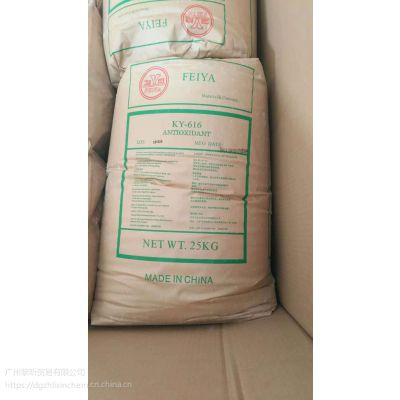 乳胶抗氧剂KY-616,替代BHT 264 2246 CPL WSL