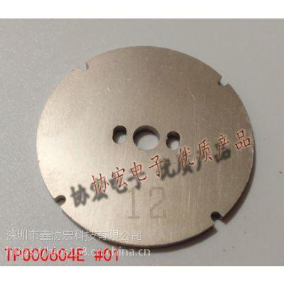 HSV-RB NSRI 螺丝机四分盘TPO00604BE#01-#08圆转盘 SIEM12 1417
