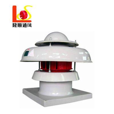 成都厂家直销DWT-II型玻璃钢离心式屋顶风机