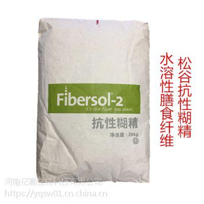 供应现货抗性糊精 食品级水溶性膳食纤维
