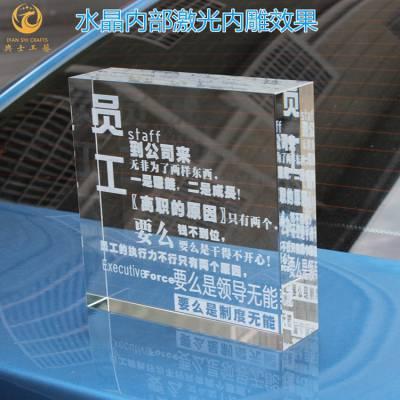 上海会员大会礼品,上海水晶内雕工艺品定制,会议活动嘉宾手礼批发