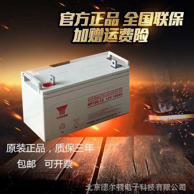 汤浅蓄电池NP100-12广东汤浅蓄电池12V100AH UPS蓄电池铅酸免维护